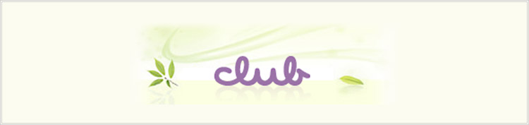ブランド:club(クラブ)シリーズ
