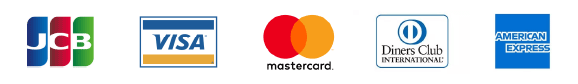 ご利用いただけるクレジットカード:JCB、VISA、mastercard、Diners Club、AMERICAN EXPRESS