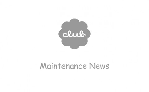news_eyecatch_maintenance