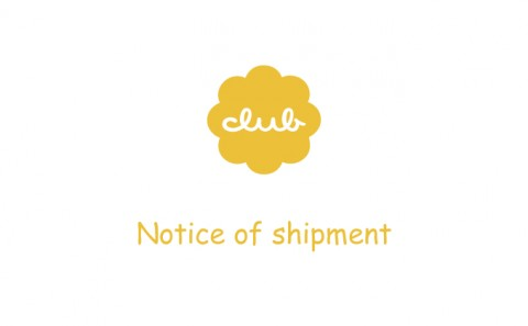 news_eyecatch_shipment