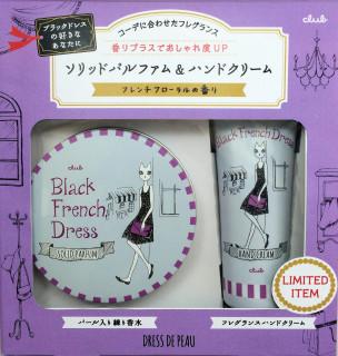 blackfrenchdressset
