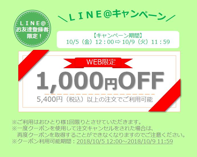 CCOL_LINEcp1